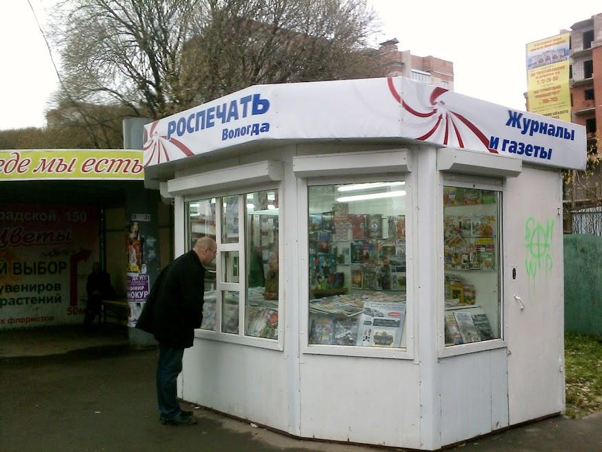 В Вологде продолжается конфликт властей и предпринимателей вокруг нестационарной торговли
