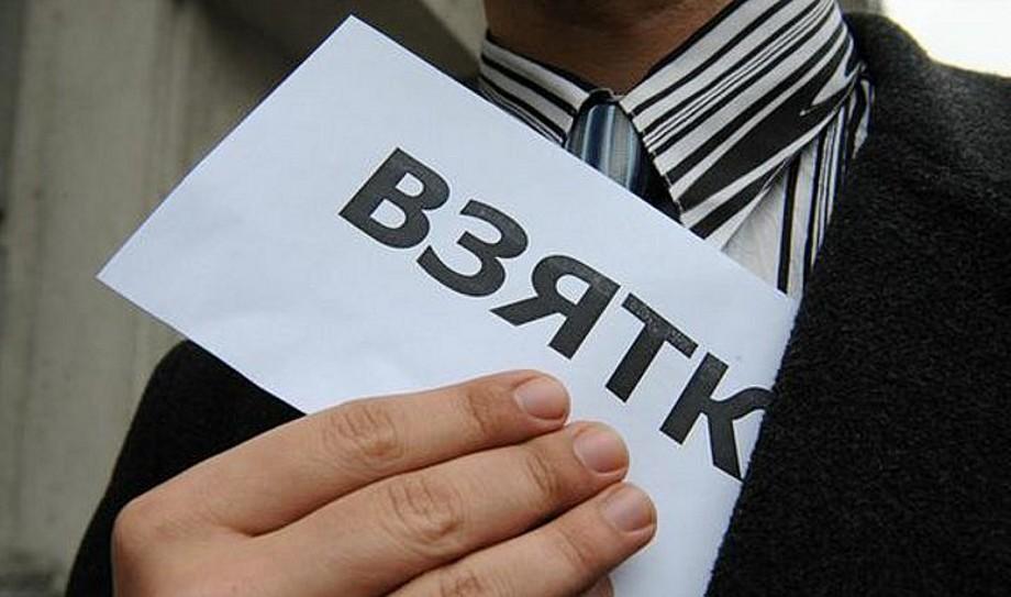 В Вологде будут судить Лукашенко за взятки