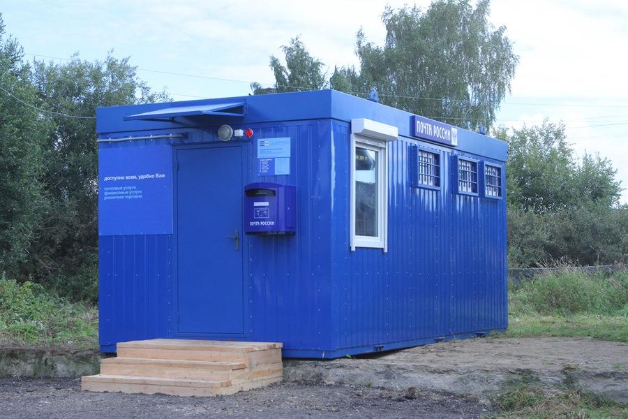 Модульное отделение «Почты России» открылось в Вологодской области