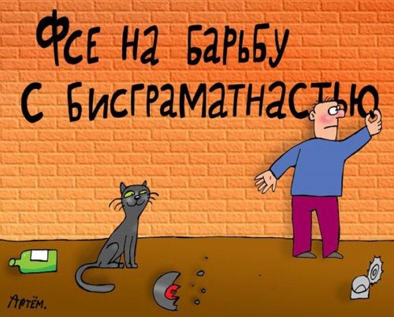Министр образования России предложил не обращать внимания на ошибки в сочинениях школьников
