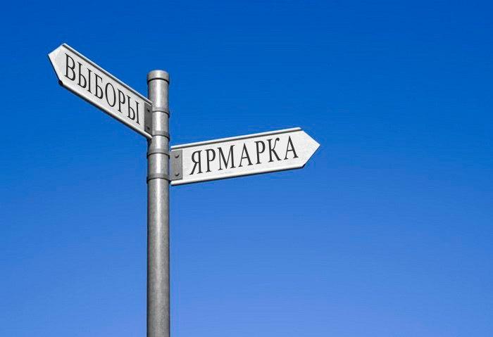 В день выборов в центре Вологды ограничат движение транспорта