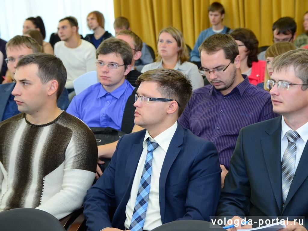 Летняя школа экономики завершила работу в Вологде