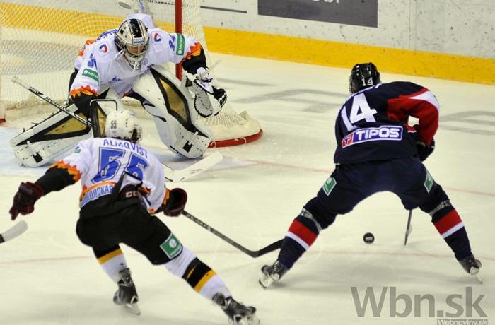 «Северсталь» одержала победу в чемпионате КХЛ