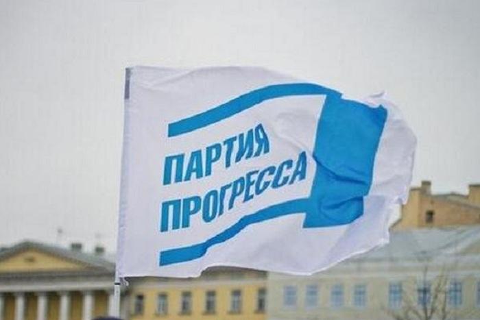 В Вологодской области зарегистрировали «Партию прогресса»