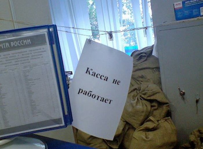 В Вологодской области бывшая работница Почты России присвоила 2 миллиона рублей