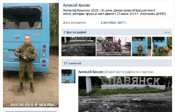 Вологжанин воюет добровольцем в ополчении Донецкой Народной республики
