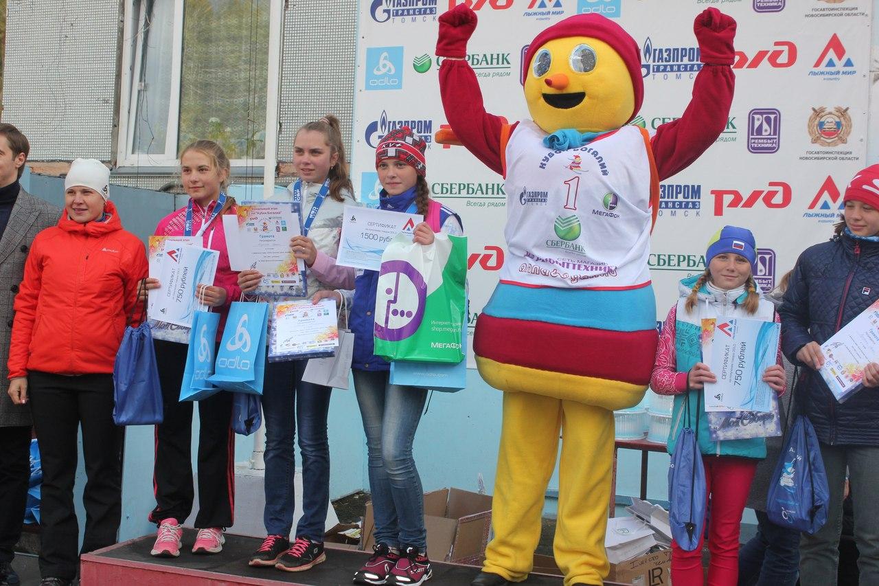 Биатлонисты Вологодской области привезли три медали с «Кубка Анны Богалий»
