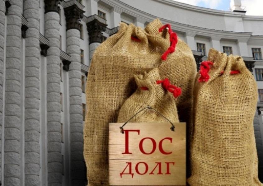 В Вологодской области перестал расти госдолг