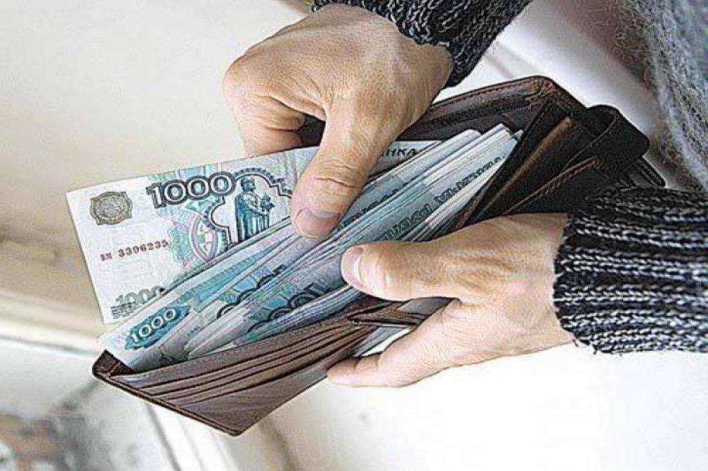 Вологодской области необходимо еще более 300 млн рублей на повышение зарплат бюджетникам