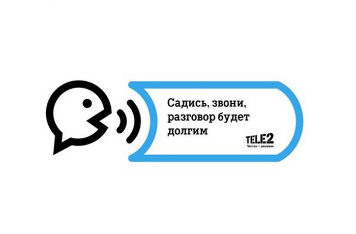 Tele2 Вологда объявляет о старте конкурса в официальной группе «ВКонтакте»