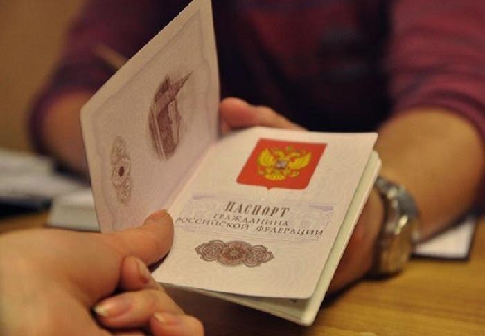 С 4 октября россиян начнут штрафовать за сокрытие двойного гражданства
