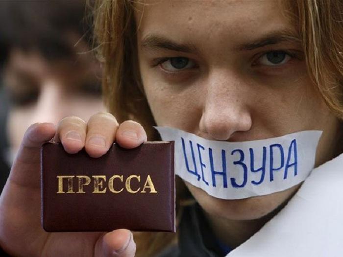 В Госдуме предлагают запретить журналистам писать на «лишние» темы