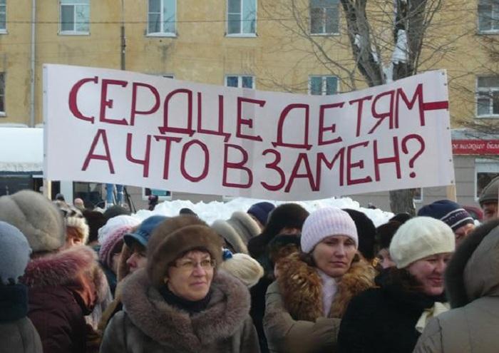 7 октября в Вологде пройдет митинг членов областной федерации профсоюзов