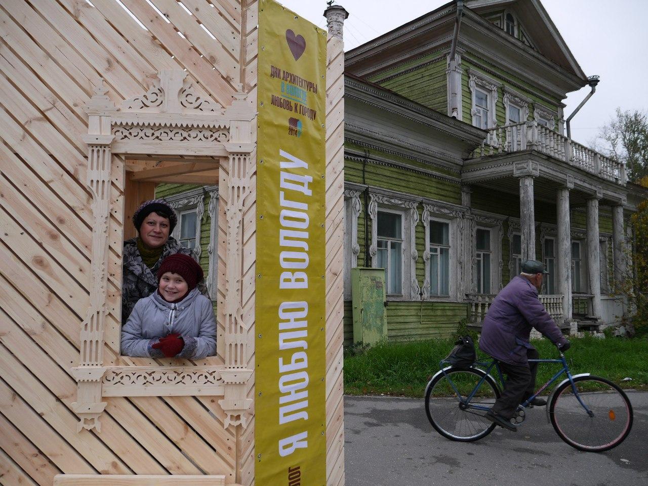 Более 50 жителей рассказали о том, за что они любят Вологду