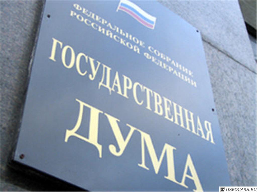Вологодская область направит в Госдуму проект закона о «спайсах»