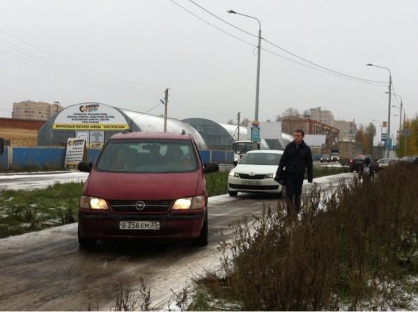 ДТП перекресток Сергея Преминина и Путейская