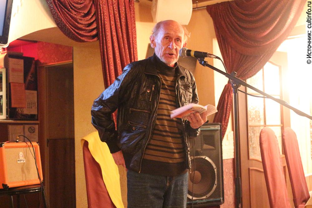 Вологодский поэт вошел в шорт-лист всероссийской литературной премии