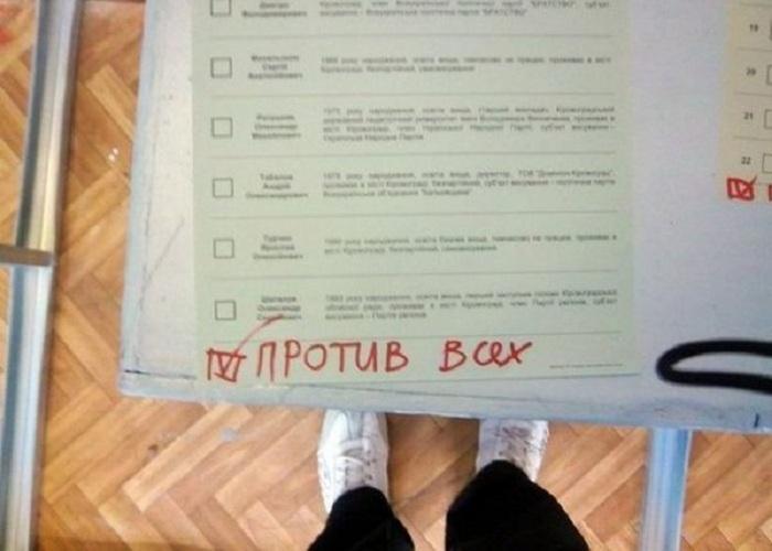 """В избирательные бюллетени Вологодской области хотят вернуть графу """"против всех"""""""