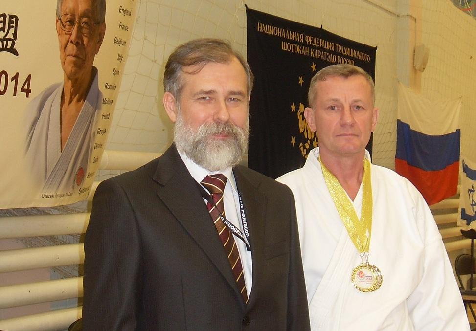 Череповчанин стал чемпионом Европы по каратэ