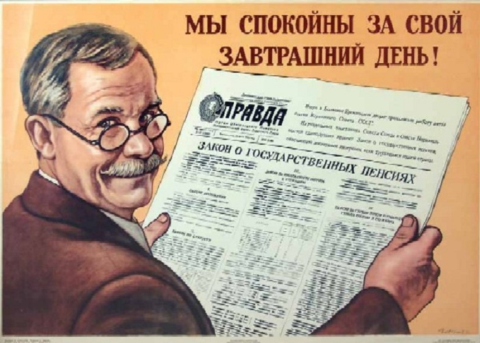 В Вологодской области повысили доплаты к пенсии чиновников и работников университета марксизма-ленинизма