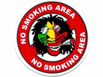Дым Отечества