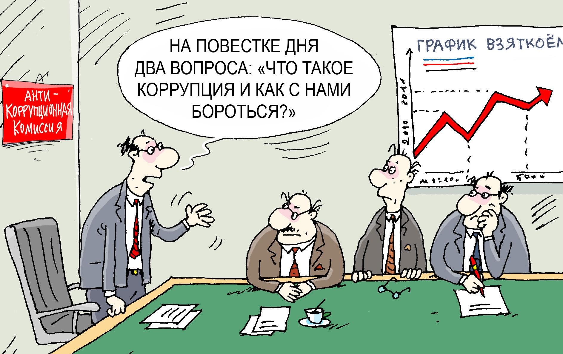 Жители Вологодской области не жалуются на коррупцию