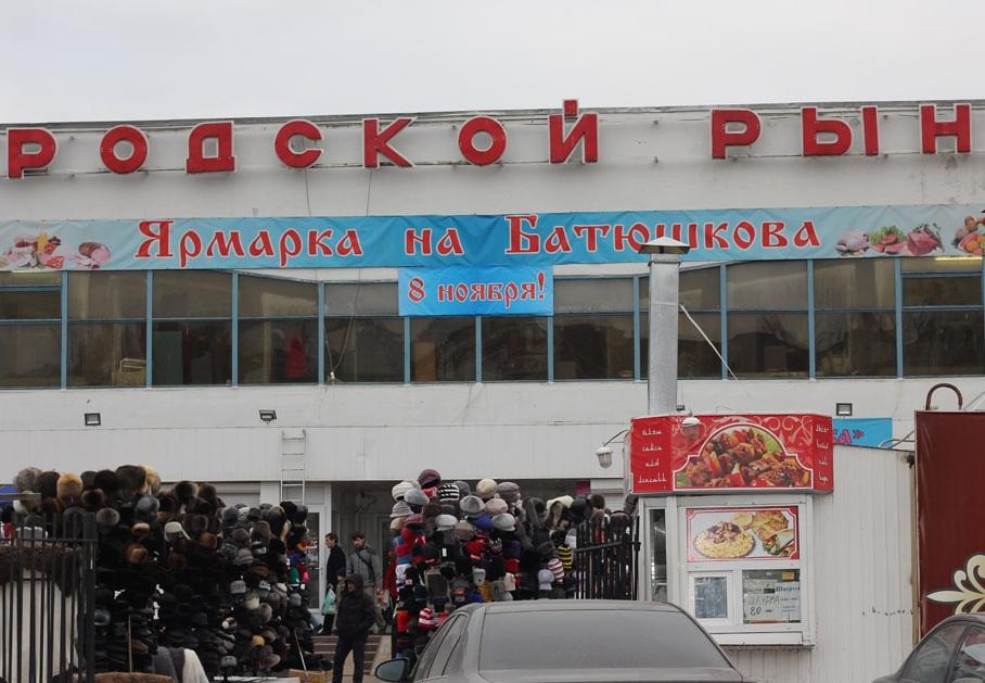 В Вологде хотят провести митинг за сохранение городского рынка