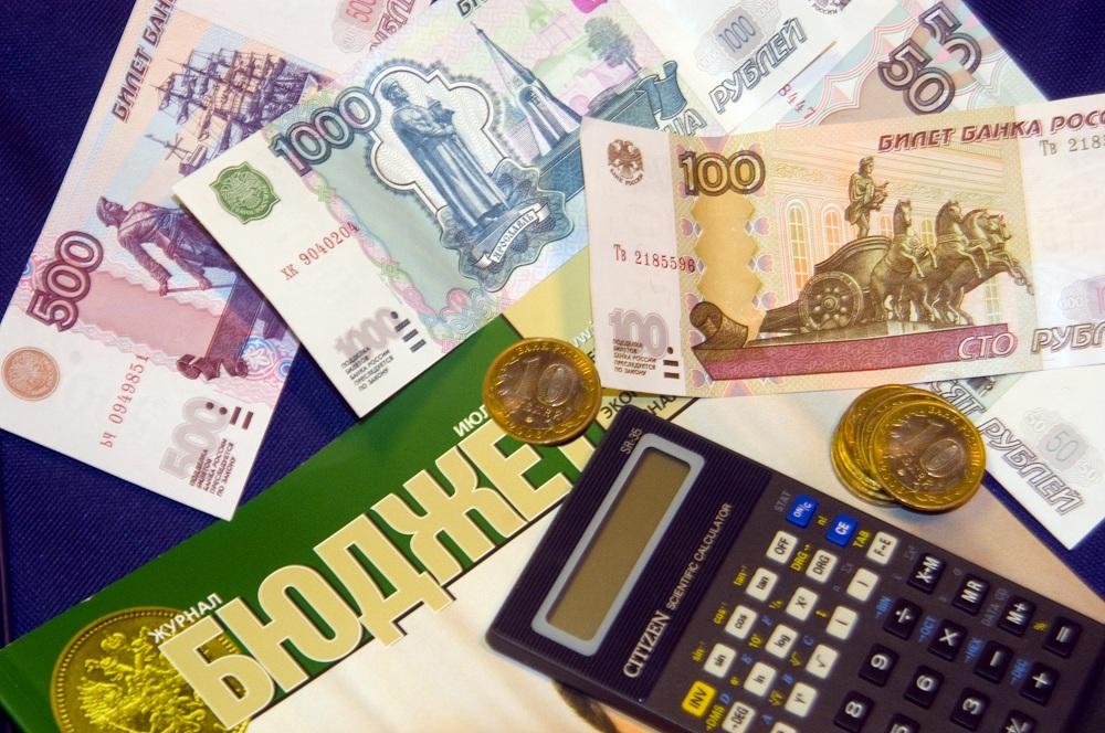 Расходы бюджета Вологодской области в 2015 году сократятся