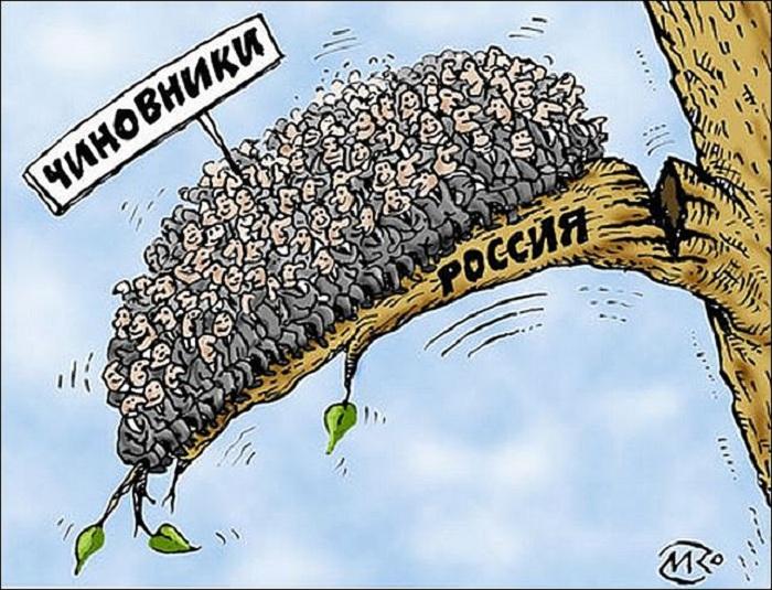 Муниципальных чиновников в Вологодской области станет меньше