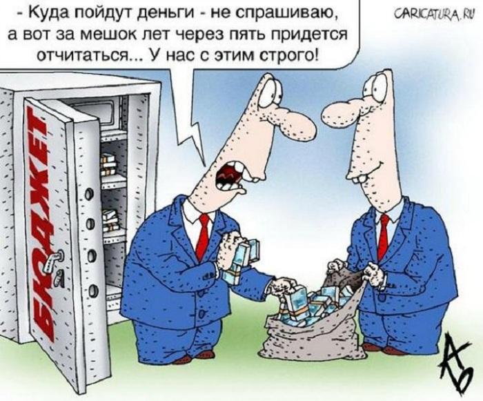 Дефицит бюджета-2015 в Вологде составит 238 миллионов рублей