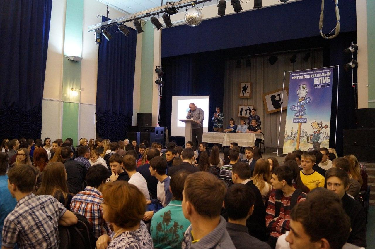В Вологде прошел городской фестиваль интеллектуальных игр