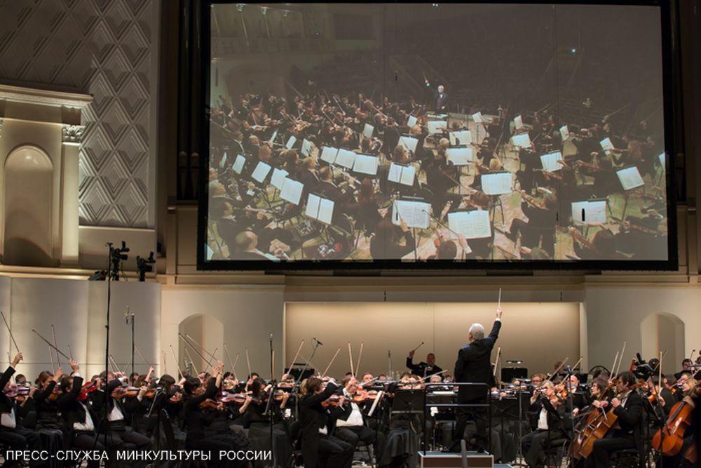 Московская филармония дала виртуальный концерт в Вологде