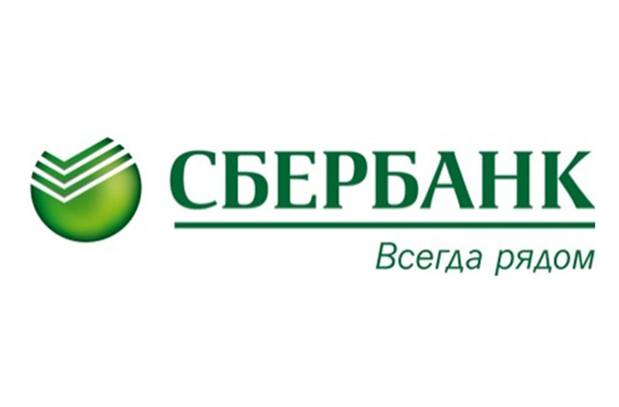Стартовала новогодняя акция программы «Спасибо от Сбербанка»