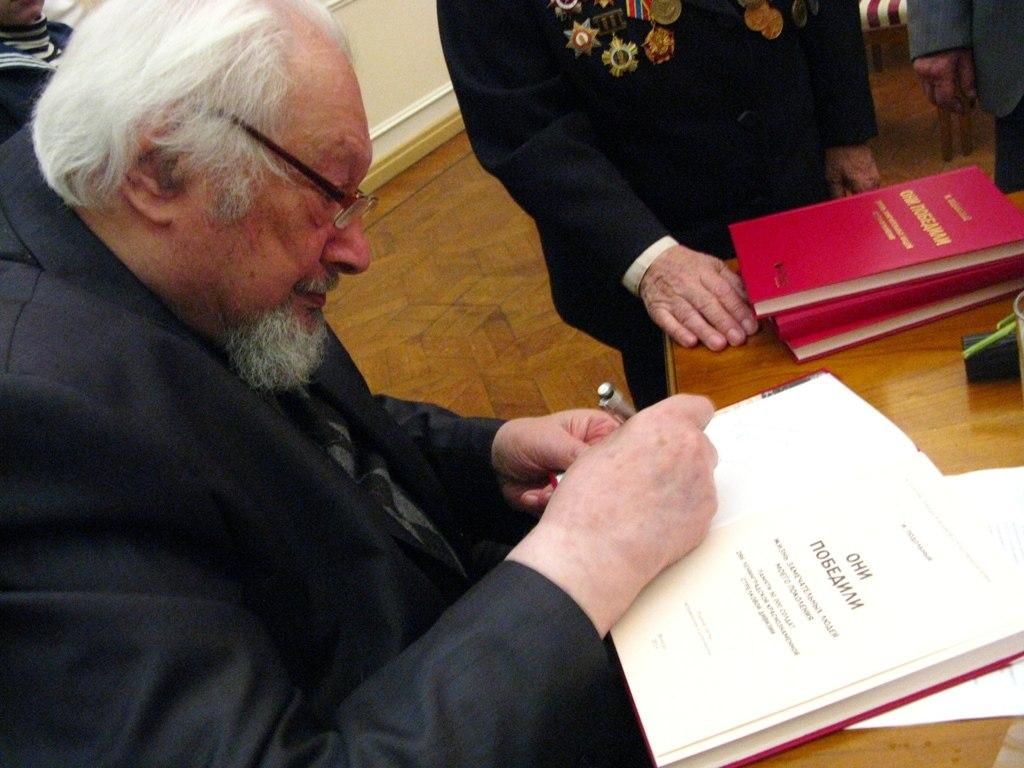 Вологодский писатель Исаак Подольный выпустил новую книгу о героях Второй мировой войны
