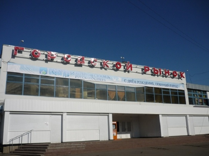 Аукцион по продаже центрального рынка в Вологде пройдет 8 декабря