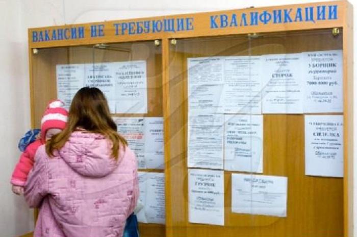 В Вологде и районе не хватает медиков, менеджеров, программистов и воспитателей