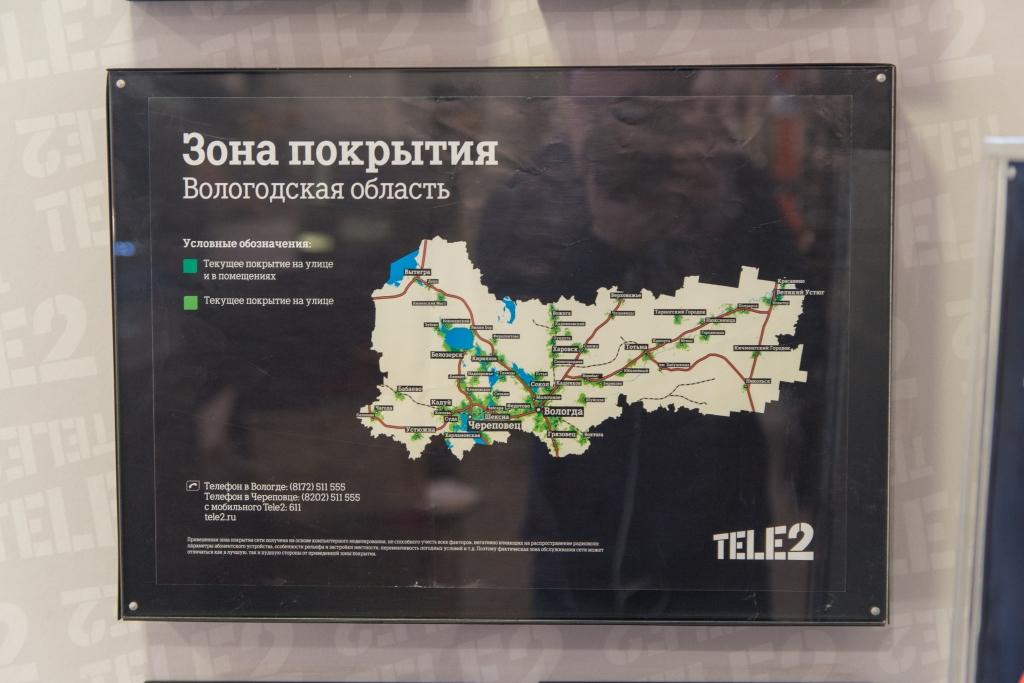 Tele2 подводит итоги пятилетней работы в Вологодской области