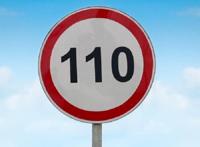 Максимальную скорость на трассе Вологда-Новая Ладога увеличат до 110 километров в час
