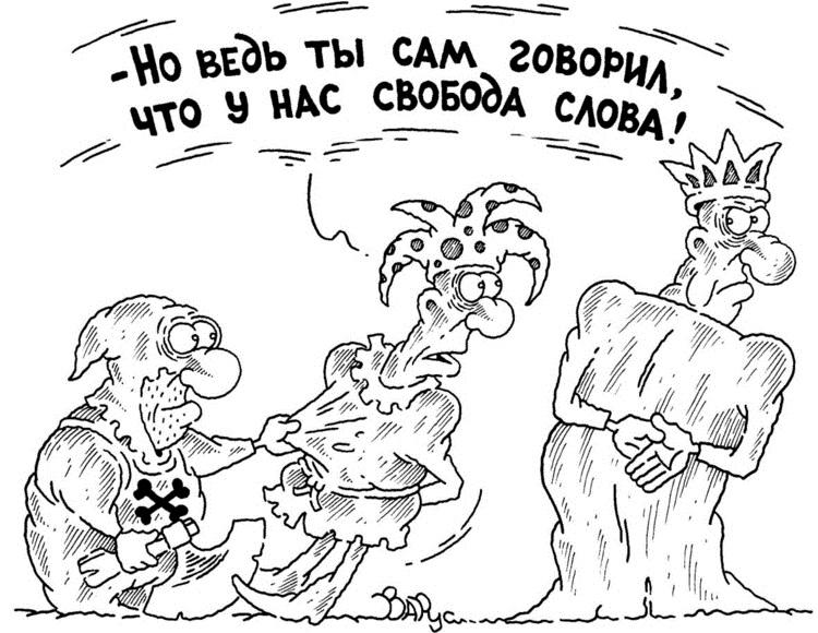 Вологжанина забанили в сообществе губернатора ВКонтакте за комментарий о разорившейся птицефабрике