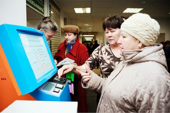 Миллионы рублей, выделенные на здравоохранение Вологодской области, потрачены неэффективно