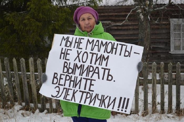 Спор об электричках между правительством Вологодской области и СППК зашел в тупик