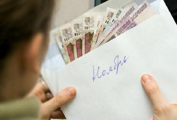 «Теневой» фонд оплаты труда в Вологодской области достигает 34 миллиардов рублей