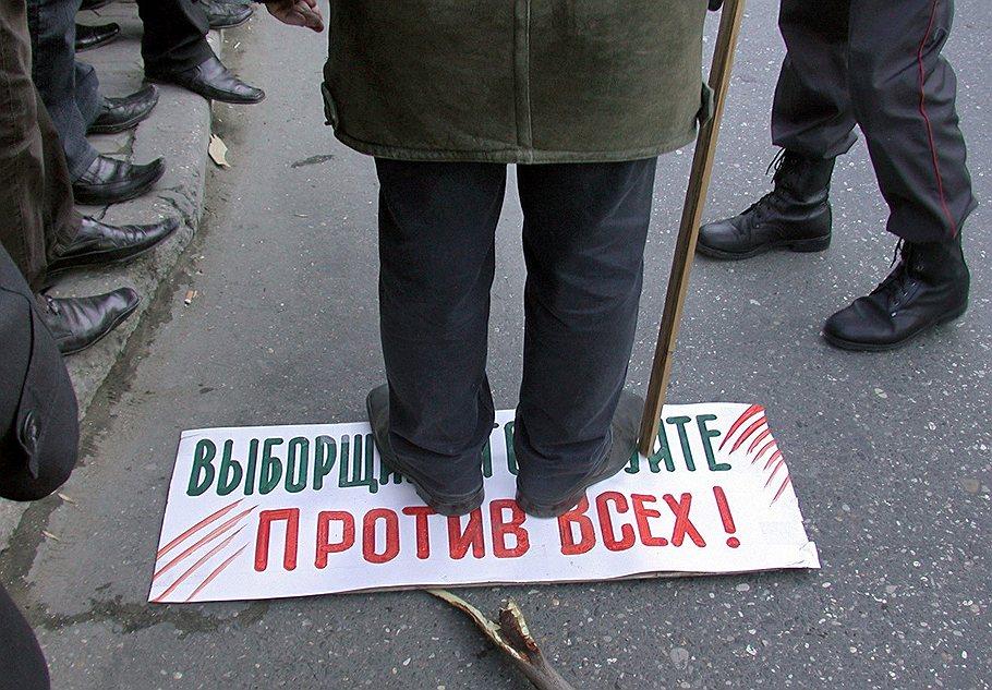 Вологодские депутаты утвердили введение графы «против всех» на муниципальных выборах