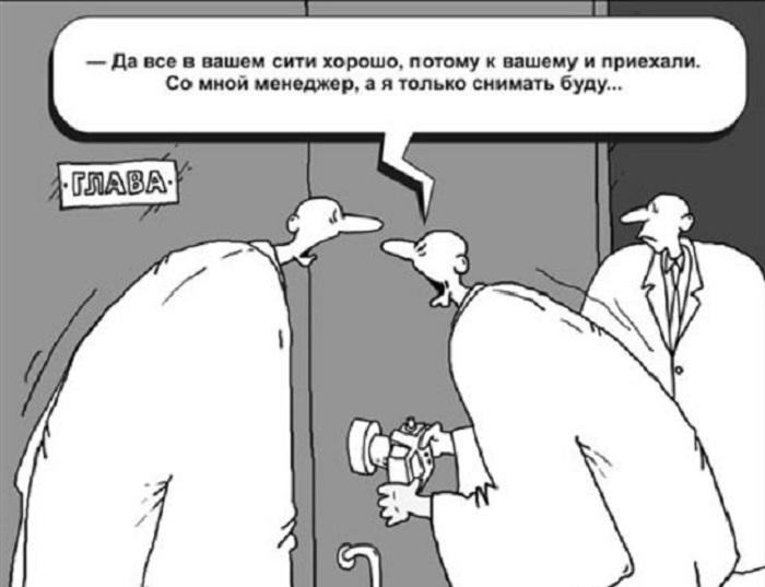У Вологды и Череповца теперь будет два начальника: глава и мэр