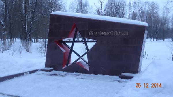 Снежный Парк победы в декабре