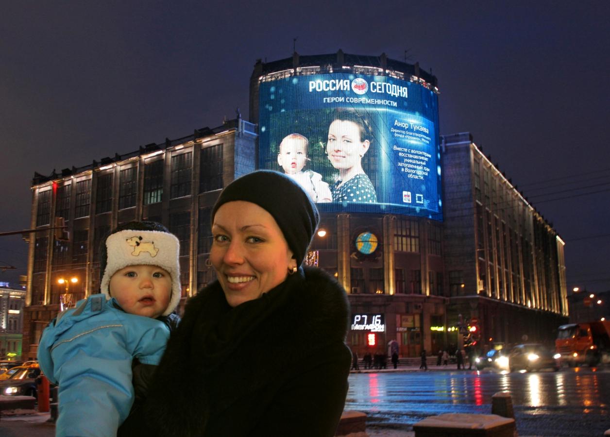 Уникальный вологодский храм попал на центральные рекламные экраны Москвы