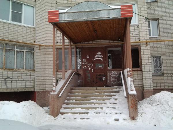 Бардак в Вологде на Конева 2А