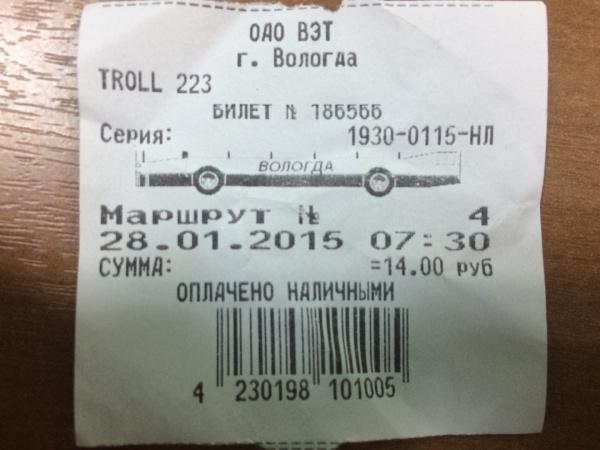Сервис ОАО