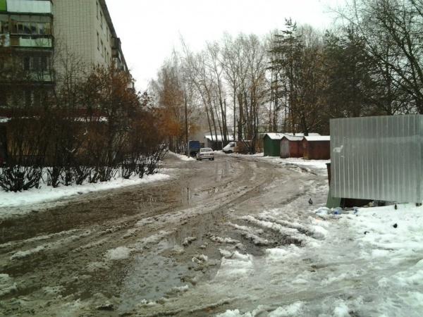 Ужасная дорога за домом улицы Можайского-Мишкольцкая