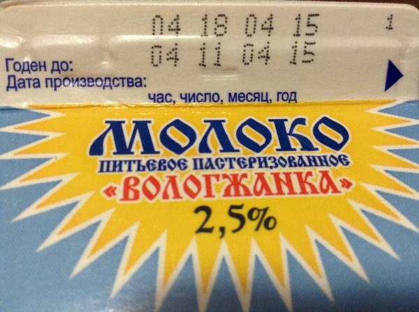 Завтрашнее молоко